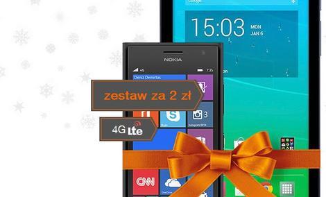 Świąteczna Oferta Orange - Okazja Dla Fanów Urządzeń Mobilnych