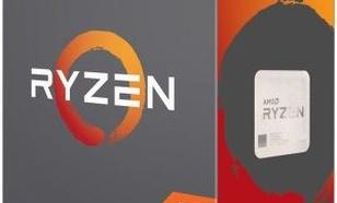 AMD Ryzen 5 1600, 3.2GHz, 16MB, BOX (YD1600BBAEBOX)