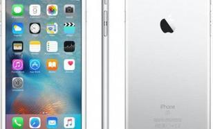 Apple iPhone 6S 32GB Srebrny (MN0X2)