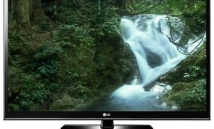 Telewizor plazmowy LG 50PT353