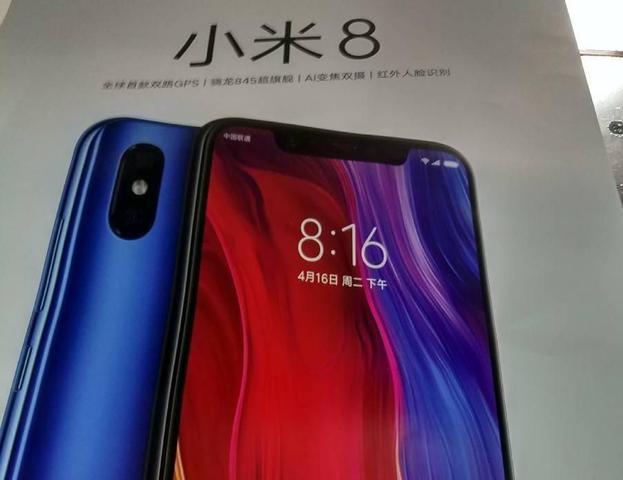 Plakat Xiaomi Mi 8