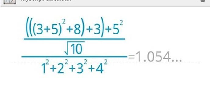 MyScript Calculator [TEST]
