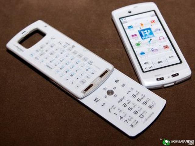 Separate Keitai F-04B – modularny telefon komórkowy