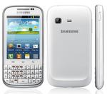 Samsung Galaxy Chat [TEST]