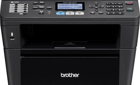 Brother MFC-8510DN - kolejne laserowe urządzenie wielofunkcyjne od Brothera