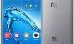 Huawei Nova Plus Szary (MLA-L11)
