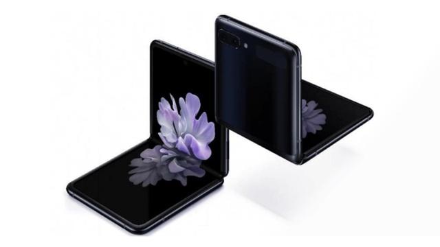 Samsung pokazał Galaxy Z Flip... w trakcie Oskarów
