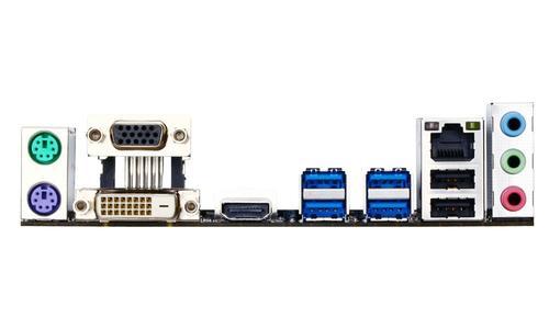 Gigabyte GA-H81M-S2H s1150 H81 2DDR3 USB3/GLAN uATX