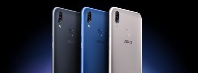 Zenfone Max M2 wykonanie