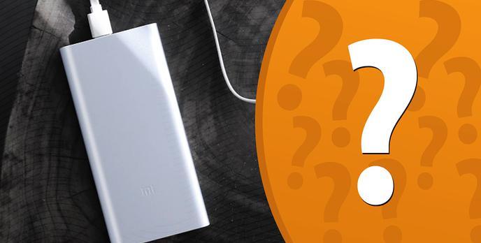 Co to jest powerbank?