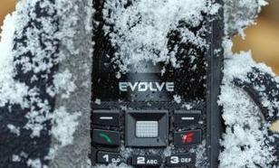 Evolve RG400 Gladiator