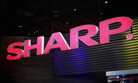 """Sharp Przedstawia Pierwszy Smartfon z Ekranem Bez """"Ramek""""!"""