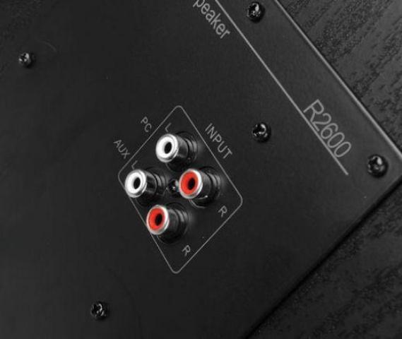 Edifier R2600 Studio 6 fot6