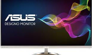 "Asus MX27UQ LED 27"" UHD IPS Icicle Gold"
