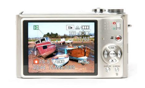 PORADA: Jak Poprawić Ekspozycję Zdjęcia w Aparacie Panasonic TZ7