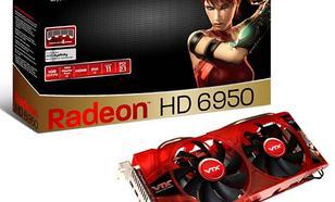 VTX3D HD 6950 1GB GDDR5