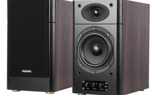 Kolumny głośnikowe aktywne Inspire, zestaw 2.0