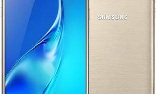 Samsung Galaxy J5 (2016) LTE Złoty - SM-J510FZDNXEO