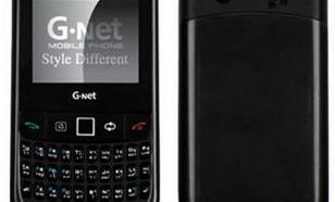 GNet G804