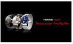 Huawei Watch - Oficjalna Premiera Już za Nami!