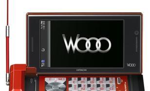 Hitachi Wooo H001