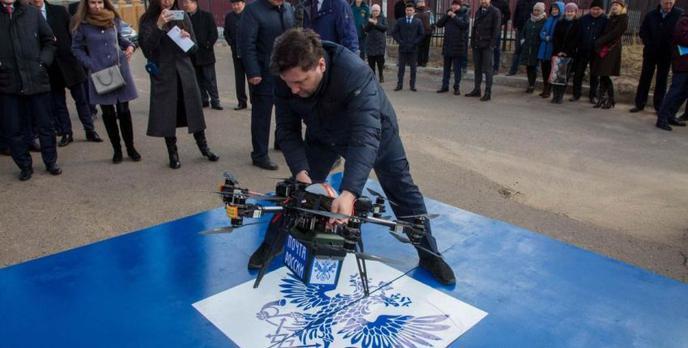 Kompromitacja rosyjskiej poczty - Nieudany pokaz drona