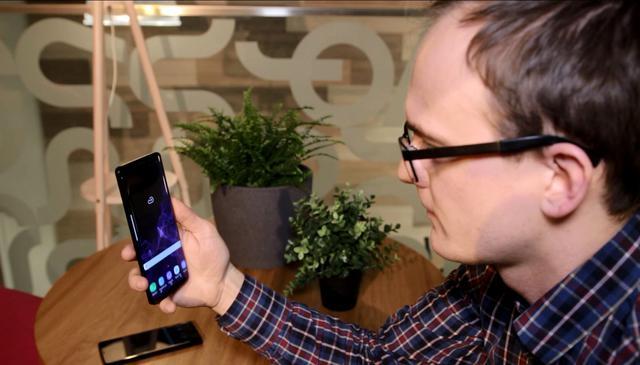 Inteligentny skaner w Galalxy S9 +