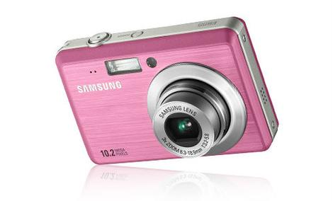 PORADA: Zmiana jasności wyświetlacza - Samsung ES55