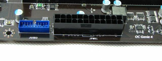 MSI B85-G43 fot4