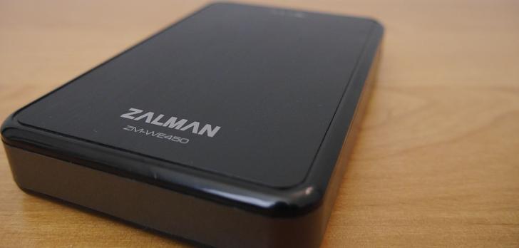 Zalman ZM-WE450 Rozwiązanie problemu z pamięcią dla posiadaczy iSprzętu
