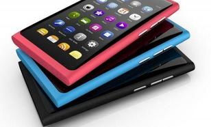 Nokia N9 - Be yourself