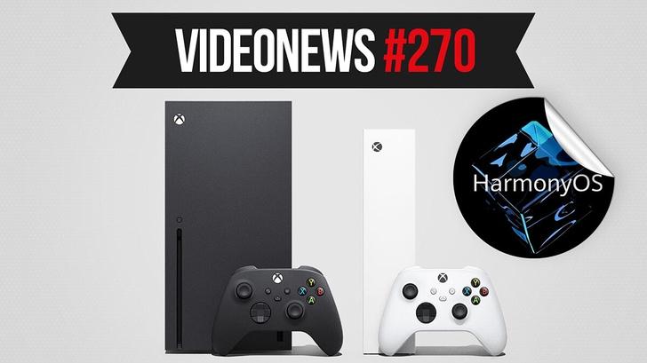 Którego Xboxa kupisz? - VideoNews #270