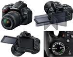 Test lustrzanki Nikon D5100