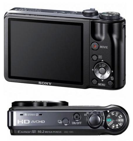Sony Cyber Shot 2