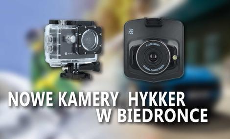 Dwie Nowe Kamery od Poniedziałku w Biedronce!