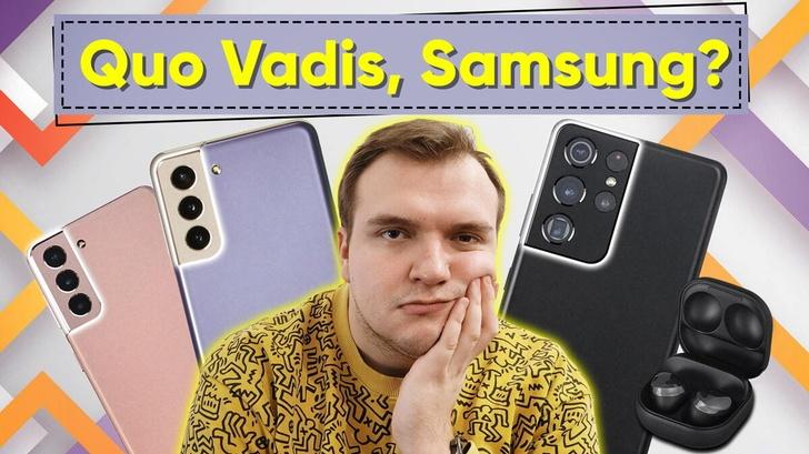 Samsung Galaxy S21 - Znamy ceny! Odpowiadamy na 21 pytań