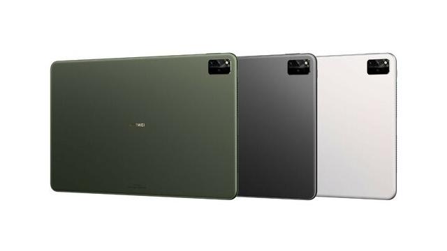 Huawei MatePad 11 zaoferuje sporą moc obliczeniową