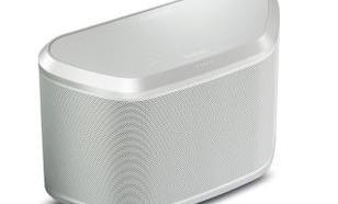 Yamaha MusicCast WX-030 (biały)