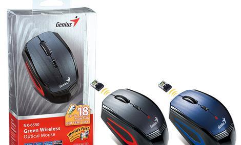Genius prezentuje nowości na targach Computex 2014 - co ciekawego tym razem?