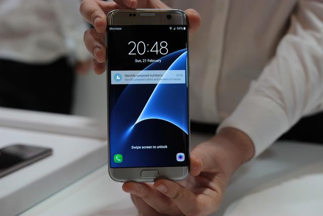 Mobilna Klasa Premium - Samsung Galaxy S7 Edge