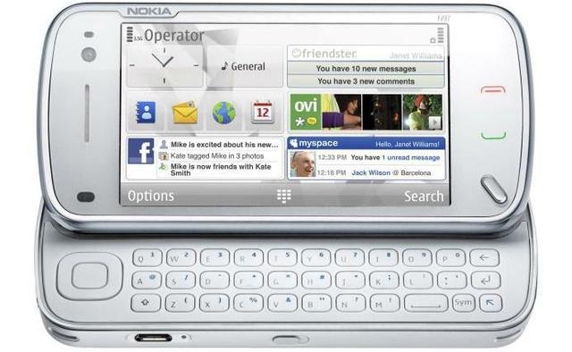 PORADA: Jak zmienić zawartość głównego ekranu - Nokia N97