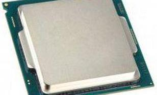 Intel Core i5-6600, 3.3GHz, 6MB, OEM (CM8066201920401)