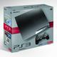 Sony PlayStation 3 Slim 250GB