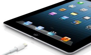 iPad 4 [TEST]