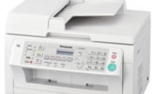 Panasonic KX-MB2025