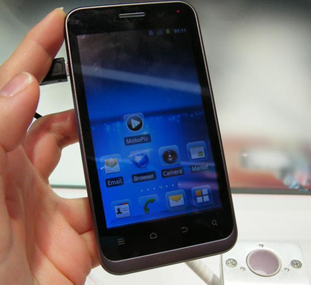 ZTE Acqua - nowy obiecujący smartfon