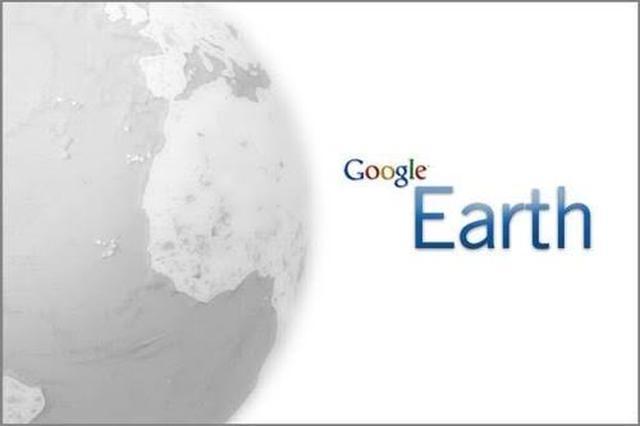Jak Google Earth pomogło w odkryciach naukowych?