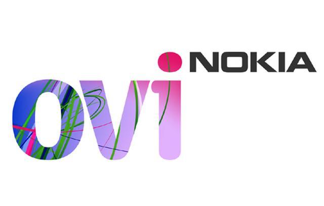 Bezpłatna nawigacja OVI Maps dla telefonów Nokia