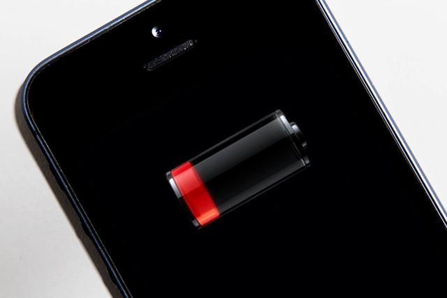 Wymiana Baterii