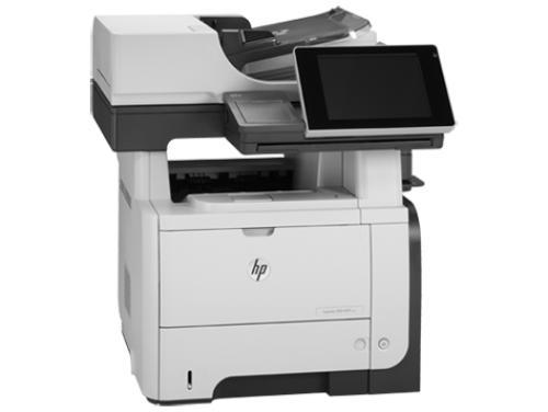 HP LJ ENTERPRISE M525C MFP CF118A